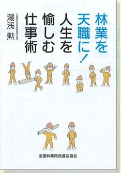 20110323101852_00001.jpg