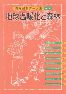 pf_data_shuu4.jpg