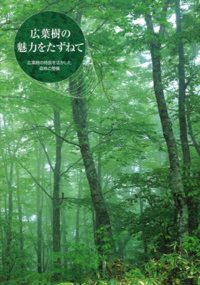 pf_kouyouju_miryoku1.jpg